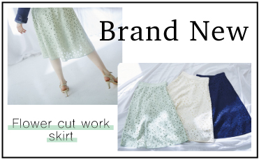 Flower cut work skirt