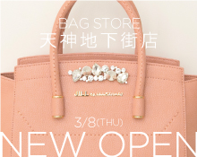 天神地下街〈BAG STORE〉NEW OPEN!