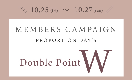 W Point Campaign