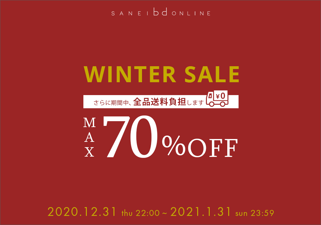 2020-21WINTER SALE