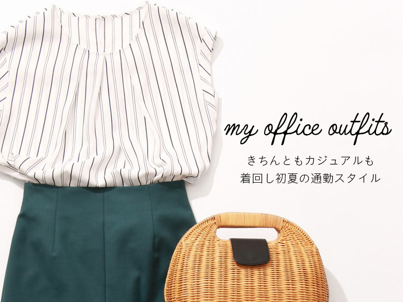 my office outfits