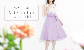 Side button flare skirt